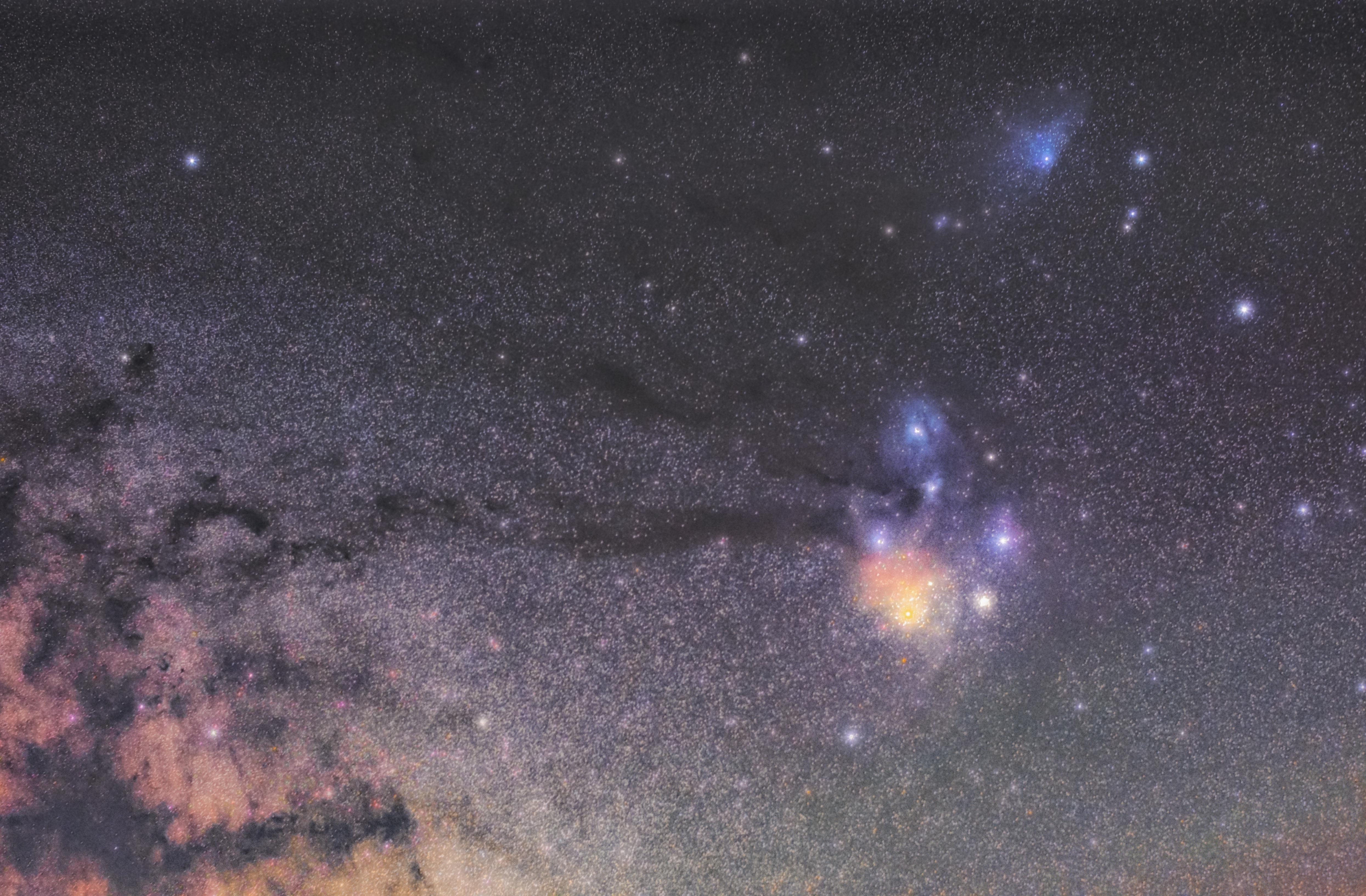 Rho Ophiuchi Felhőkomplexum